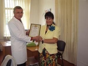 Измаильский Красный Крест награждён почётной грамотой