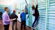 С чего начинается учитель физкультуры?