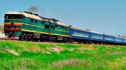 Мининфраструктуры собирается запустить поезд Киев-Измаил