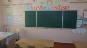Школи району готові прийняти дітей