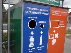 Измаильчанам предлагают выбрасывать мусор дифференцированно