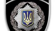 Стрельба в Лебедёвке: ранены трое гражданских и офицер полиции