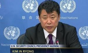 """КНДР угрожает началом ядерной войны """"в любой момент"""""""
