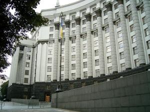 Кабмин расторг соглашение с РФ о предприятиях, производящих военную продукцию