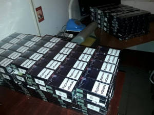 Пограничники обнаружили контрабанду сигарет на 25,5 тысячи гривен