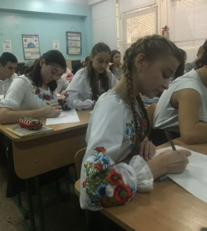 Украина писала диктант