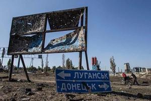 Кремль и Белый дом в шаге от согласования механизма введения миротворцев на Донбасс: что будет происходить в «Л/ДНР» — источник