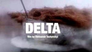 В наших местах сняли украинско-германскую киноленту