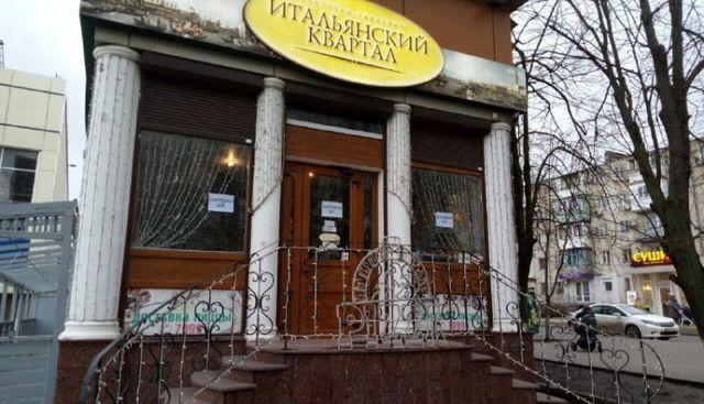 Массовое отравление в Черноморске: зарегистрирована вспышка сальмонеллеза