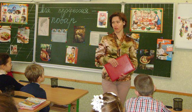 """А у Миры мама - повар... """"Родительские"""" уроки в ОШ №1"""