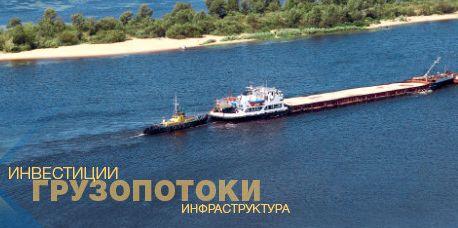 Мининфраструктуры Украины планирует привлечь на развитие реки Днепр 50 млн евро