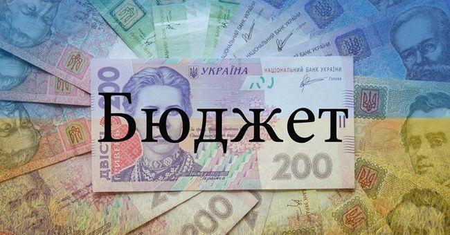 """Украинское экономическое """"чудо"""": бюджетообразующие бюджетники"""