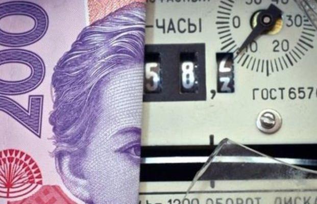 Кошелёк и субсидия: какие доходы обязательны к декларированию
