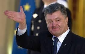 Выход Украины из СНГ: Порошенко – о новом решении