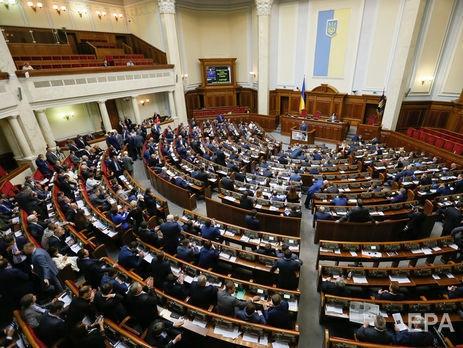Рада приняла закон о присоединении к метрической конвенции