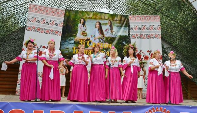 Как район Ивана Купала праздновал