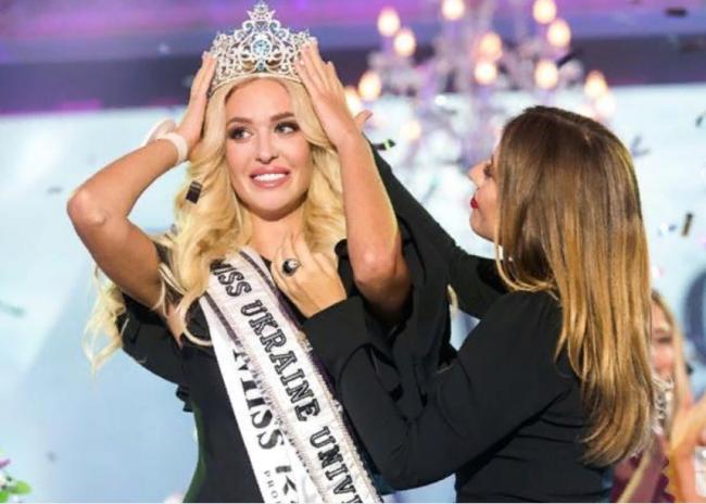 """""""Мисс Украина Вселенная 2018"""" стала блондинка из Одессы: """"Мама, ты родила королеву"""""""