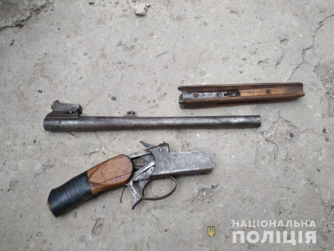 Обыскали измаильчанина - изъяли обрез ружья и наркотики в придачу