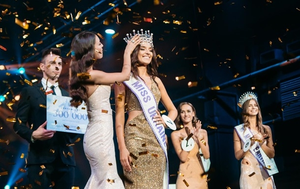 Названа победительница конкурса Мисс Украина-2018
