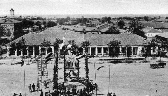 Как Александровское женское училище открывали