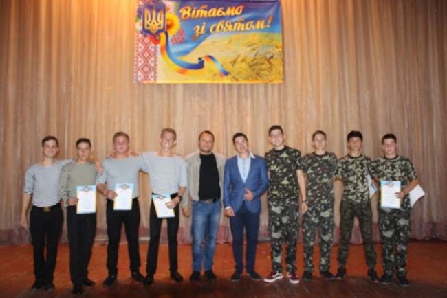В Утконосовке отметили День защитника Украины
