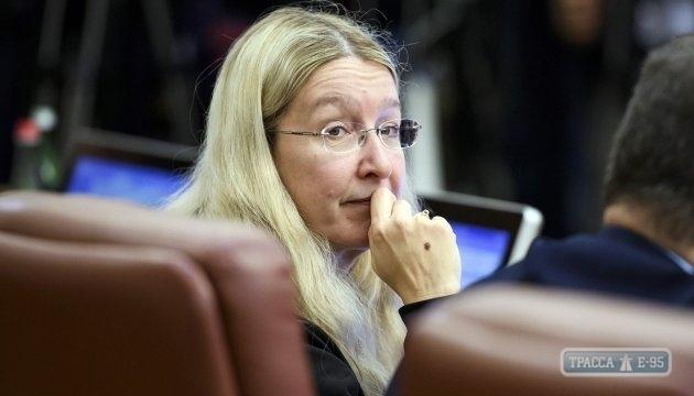 Суд заблокировал ликвидацию Одесского медуниверситета и слияние его с Крымским медином