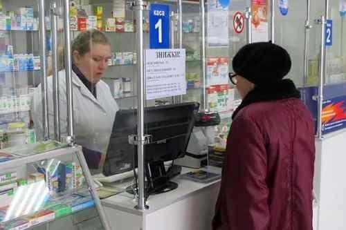 В Украине временно запретили несколько видов глазных капель