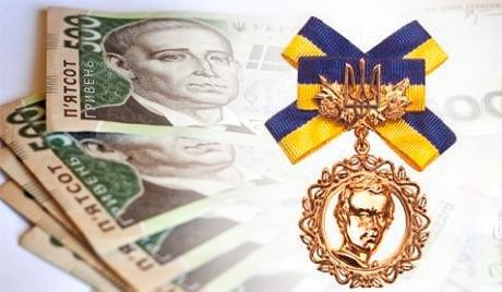 Комітет з Національної премії імені Тараса Шевченка назвав цьогорічних лауреатів