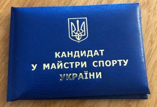 Новый кандидат в мастера спорта Украины пополнил ряды измаильских борцов