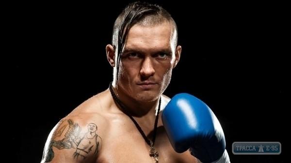 Александр Усик и другие известные спортсмены приедут на открытие клуба бокса в Одессе