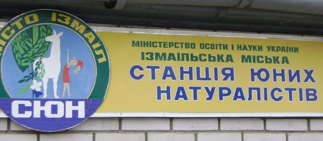"""""""Юный эколог"""" пользуется популярностью!"""