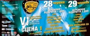 В Одесской области ОПОРА обратилась в полицию по поводу предвыборной агитации на двух концертах