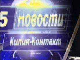 """Депутаты Килийского райсовета сказали районному телевидению """"прощай"""""""