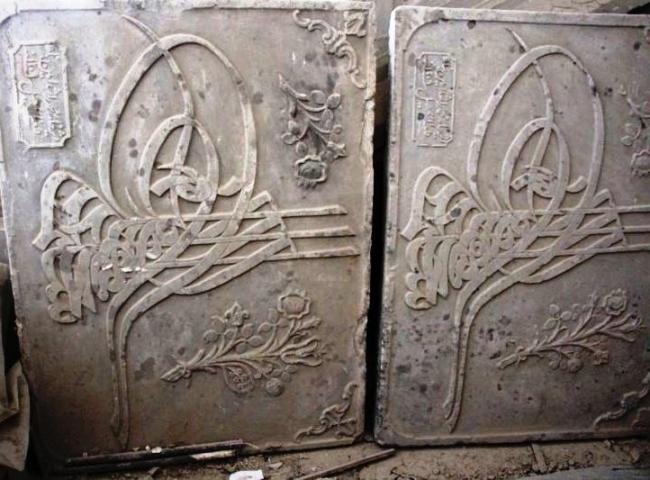 Плиты из Измаильской крепости хранятся в музее Румынии