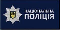 Правоохранители задержали мужчину, который находился в розыске