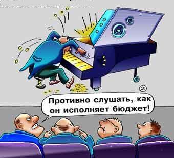 Ренийские чиновники, упрекавшие журналистов в публикации «мифических» финансовых цифр, сами озвучивают мифические цифры?