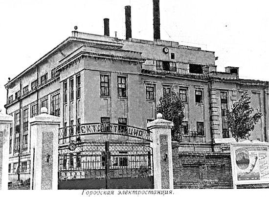 Измаильская электростанция