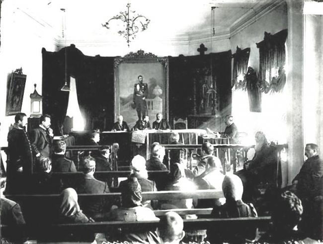 Измаильский коммерческий суд