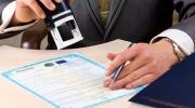 Процедура покупки и продажи недвижимости будет упрощена