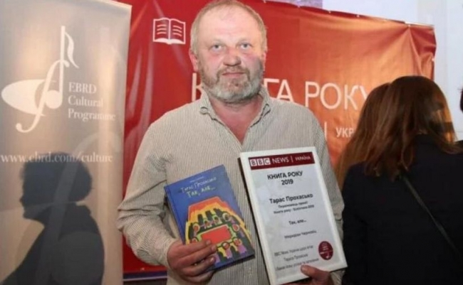 """Объявили победителей премии """"Книга года BBC"""": кто получил награду"""