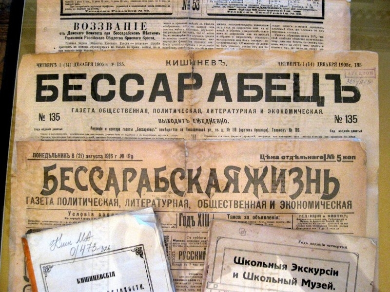 Первые газеты Придунавья