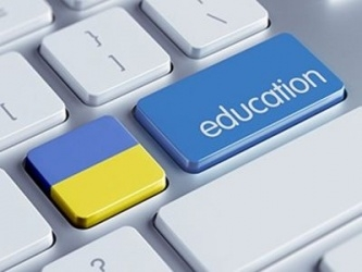 Вступил в силу Закон об изменениях по совершенствованию образовательной деятельности в сфере высшего образования
