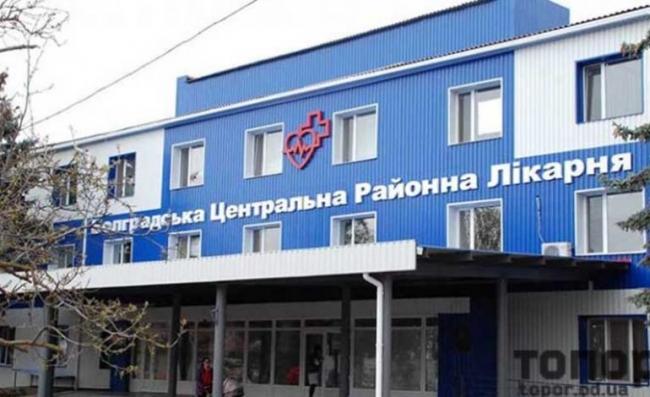 Бюджетное «раздвоение личности» главврача Болградской ЦРБ