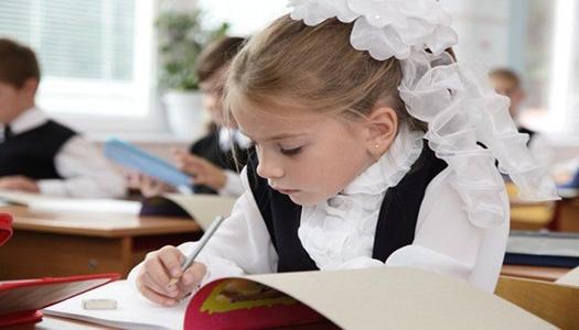 Учителя русскоязычных школ пройдут курсы повышения квалификации