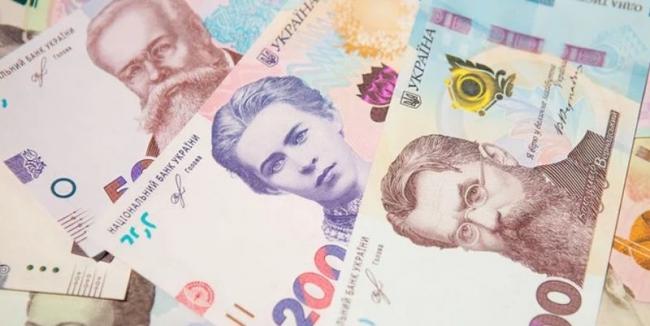 Нацбанк готовит к введению в обращение обновлённые 200 грн