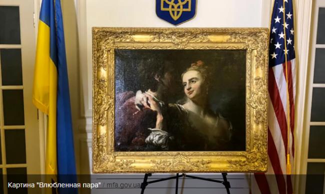 ФБР помогло Украине вернуть похищенную нацистами картину