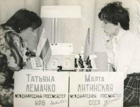 Шахматы - вся её жизнь... Памяти Татьяны Лемачко