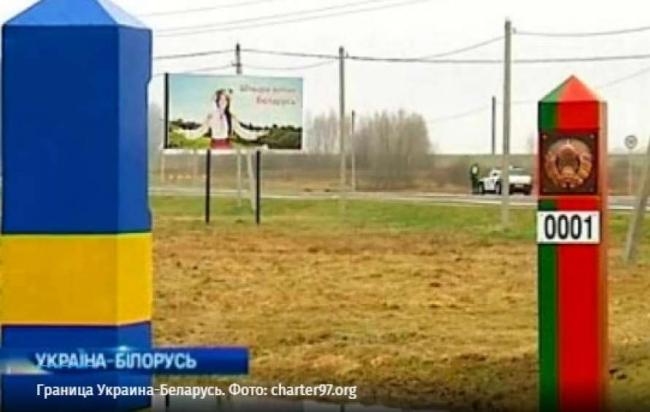 В охваченную протестами Беларусь приостановили упрощенный пропуск