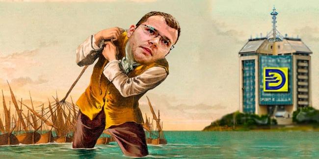 Борьба за жизнь флота УДП