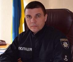 В Измаильском отделе полиции назначен новый и.о. начальника